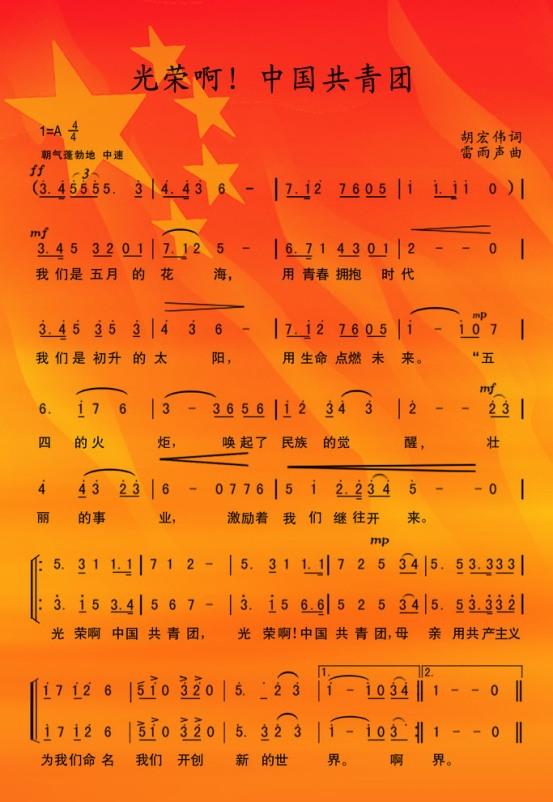 小苹果歌谱 中国歌谱网 天之大歌谱